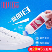 Dadong white shoe artifact and a shining white detergent detergent white shoe DQ17C8021D