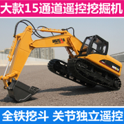 Remote control toy excavator Huina alloy plate 2.4G wireless rechargeable car 15 channel engineering excavator machine