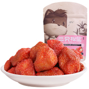 Three squirrel dried strawberries 106G office snacks candied fruit, dried fruit