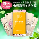 OPPOR9 mobile phone shell silicone oppor9 phone box cartoon r9 soft shell wrestling all-inclusive ultra-thin Meng female models