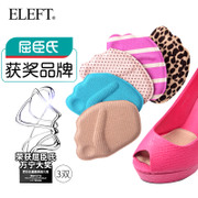 ELEFT anti slip pad thickening soft pad pain half yard high-heeled shoes insole female half pad comfortable forefoot pad