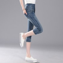 New Korean female summer stretch high waist denim cropped jeans plus size breeches abdomen thin 7 trousers pants women boomers
