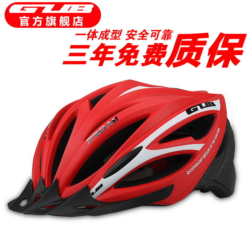 GUB Mountain Bike Cycling Helmet Cycling Helmet One-piece Helmet Men and women Equipment Helmet