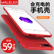 MALELEO Apple 6 back clip charging treasure iPhone6s battery, plus mobile phone, 7P dedicated mobile power shell