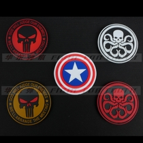 [East China Bullet Mark] Five kinds of personality seals for magic sticking PVC magic sticking badge and arm sticking Badge