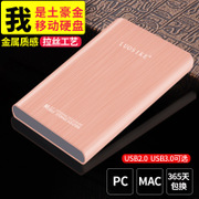 LUOSIKE slim Mini Metal 2.5 inch mobile hard disk 1T 500G gold silver USB3.0 hard drive