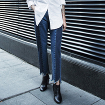 Zuoanruoan loose stitching nine pants jeans women in Europe and left bank of the irregular cut edges occur when the pants