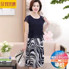 中老年连衣裙新款显瘦_www.zlnnzfz.com