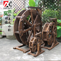 Outdoor horticultural supplies Garden rockery water fountain anti-corrosion wood tanker water decoration transshipment truck wind wheel