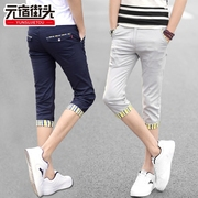 Korean summer thin pants seven male casual pants slim pants breeches short pants male trend of young students