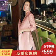 The lady in the long slim leather coat sheepskin coat 2016 new single spring Haining fur and leather