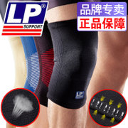 LP knee pads, sports, basketball, basketball, men's and women's protectors, summer squats, riding, running, mountain climbing, knee pads, LP647KM