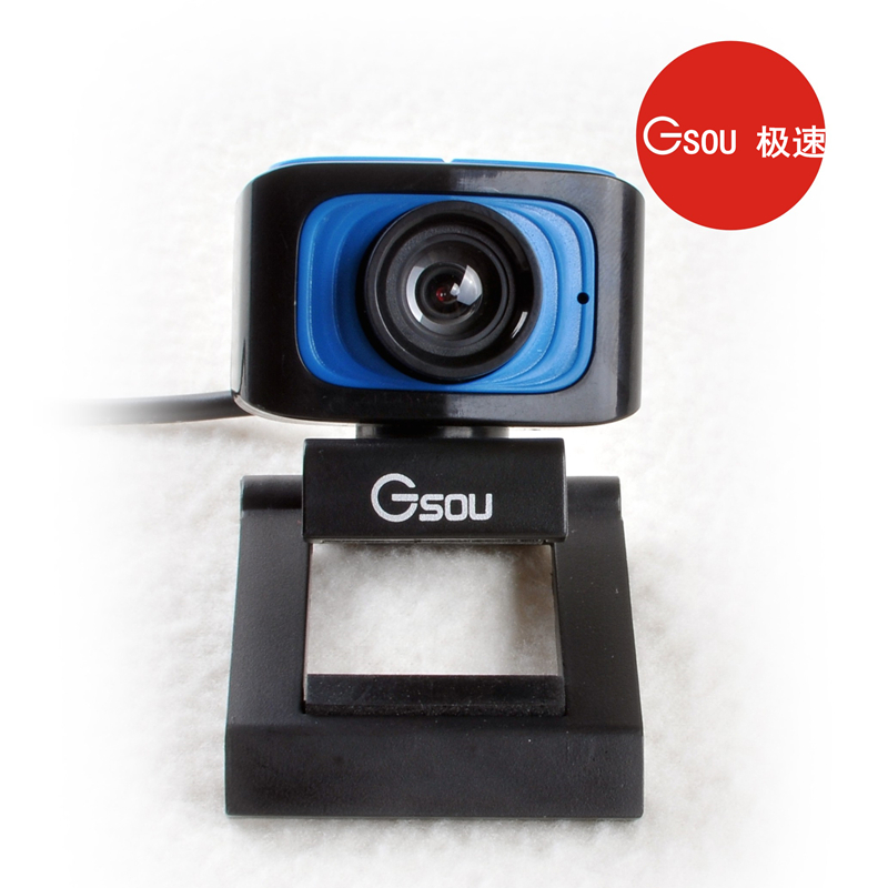 PC camera HD mini with microphone desktop notebook universal QQ video YY voice anchor home