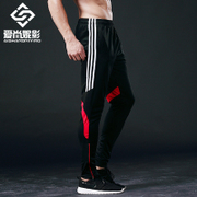 The summer male sports pants thin dry running pants loose fitness training pants pants feet close football
