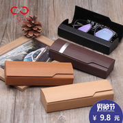 Manual glasses box myopia men and women to carry back to the South Korean retro fresh and creative students portable eye box