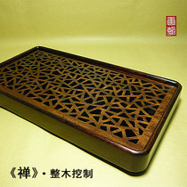Dachahua pear solid wood water storage small tea tray whole wood tea tray tea sea dried tea table household kungfu tea set