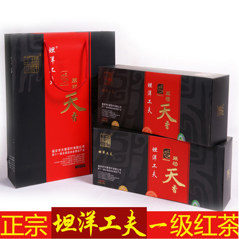 Bean Curd Tian Xiang 2018 New Tea Spring Tea 福安 功夫茶TAN Tan Daily First Tea Gift 400g