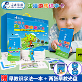 Feng Dequan game literacy card full set of children's literacy card to read the picture literacy card literacy card 3-6 years old
