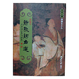 The Song of the Songs of the Songs (Traditional Chinese Phonetic Edition) Classic is the reading of the nine