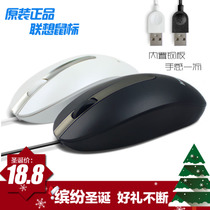 New original Lenovo Game, Mouse, Desktop, Laptop, Cable USB Photoelectric Office in Black and White