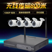 1NVR wireless surveillance camera set home 1080P high-definition network video recorder WiFi suit