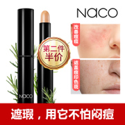 NACO Herbal Cleansing Concealer Concealer cover freckles acne Black Eye Concealer stick Eye Lip primer