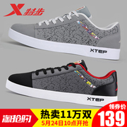XTEP men's casual shoes black shoes breathable summer sports shoes skateboard shoes authentic low shoes