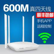 Tengda F9 600M wireless router through the wall through the high-speed WiFi fiber optic intelligent stability of oil leakage