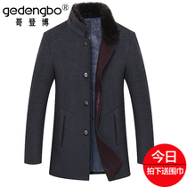 Woolen coat men's middle-aged business casual dad installed new woolen coat winter coat XL