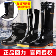 Men's boots warrior water shoes men boots shoes in male labor overshoes fishing barrel tube waterproof rubber overshoes water shoes