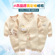 Baby clothes with warm spring and winter and long sleeved cotton baby romper suit up newborn clothes