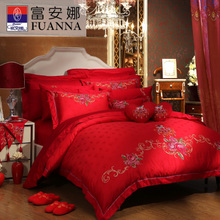 Fuanna Home Textile Wedding Dahong Bedding 1.8m Double Full Cotton Wedding Bed Nine Pure Cotton Sets