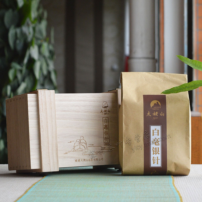 Press box Baotai Grandma Mountain white tea new tea Baihao silver needle Fuding white tea loose tea 250g wooden gift box