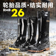 High Boots Men warrior barrel with cashmere Mens Boots waterproof anti-skid boots fishing in cylinder water rubber overshoes