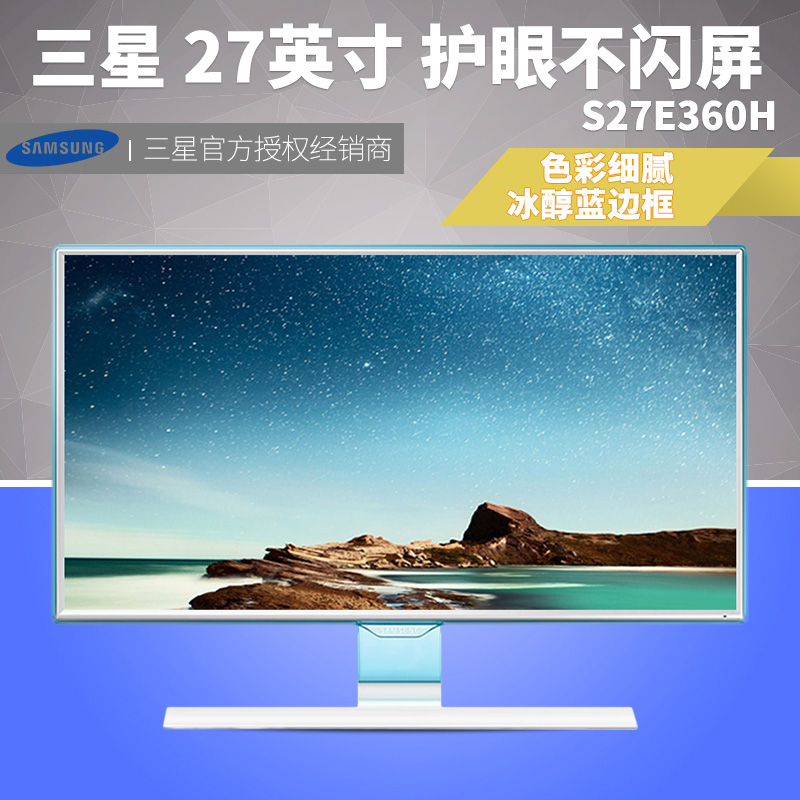Samsung S27E360H 27-inch Eye Protection Flashless Display PLS IPS Computer LCD Display