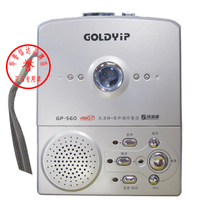 New Gold Industry GL-560 English Tape Player Reread Machine Student Learning Machine Walkman Recorder Hot Selling