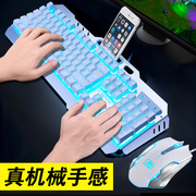 New Wrangler really feel mechanical keyboard and mouse headset three piece game computer mouse cable
