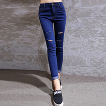 Hangzhou 588 Korea slim slimming Institute autumn feet pants wind ripped jeans women students