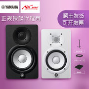 YAMAHA YAMAHA HS5 HS8 HS8S studio active monitor speaker monitor sound
