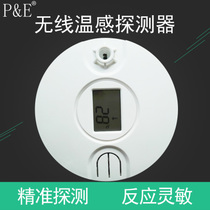 PE machine room temperature alarm high and low over temperature upper and lower limit GSM smart home environment monitoring