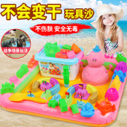Yuan faction, space children, toys, sand sets, magic clay, safe, non-toxic, boys, girls, rubber, sand wholesale