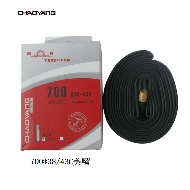 Chaoyang 700C Road Touring Tube Inner Tube 700*38/45C Bicycle Tube Tire 33mm US Tube Inner Tube
