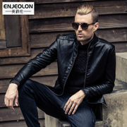 The British men's leather jacket Jue Lun men's clothing collar jacket type locomotive's trend of Korean