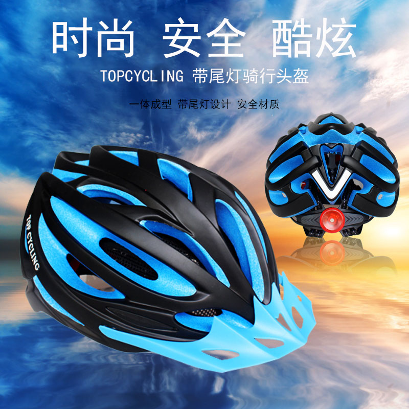 TOPCYCLING Integrated Forming Mountainous Highway Bicycle with Lamp Helmet Equipped with Large Size Safety Cap for Men and Women