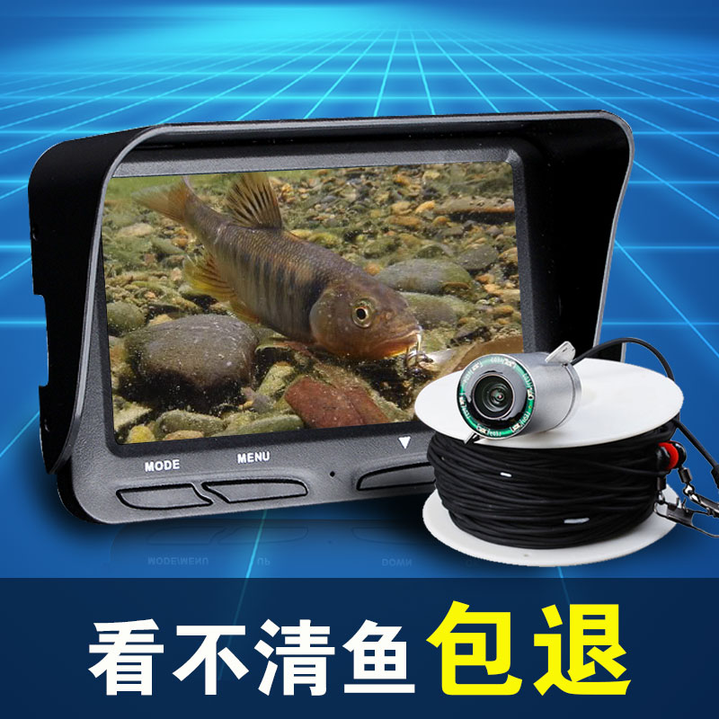 Visual High Definition Fish Explorer Night Vision Detector Fish Finder Underwater Waterproof Camera Anchor Set Fishing Artifact