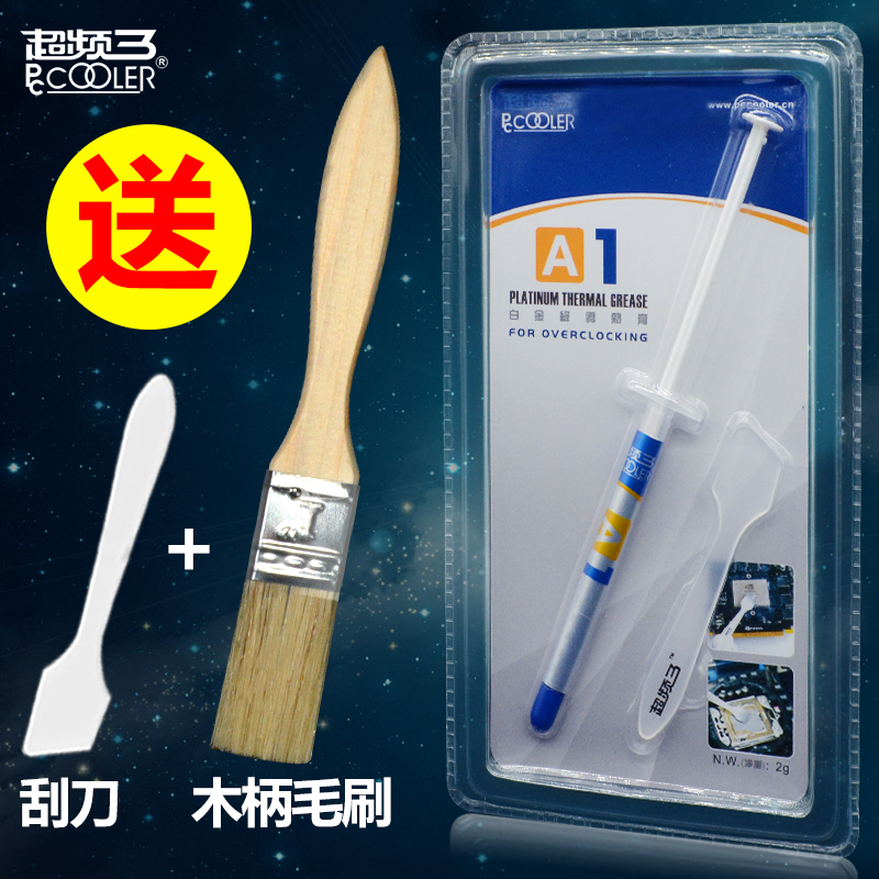 Overclocking three A1 laptop cpu cooling silicone grease silicone thermal grease grease graphics thermal paste silver