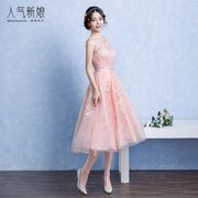 Female Student Engagement Dress Dress Pink in the long section of annual meeting banquet toast dress bridesmaid bride 2017 NEW