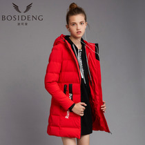 Bosideng 2016 new reflective hooded ladies sport in winter to keep warm in the large zip around wallet slim down jacket B1601196