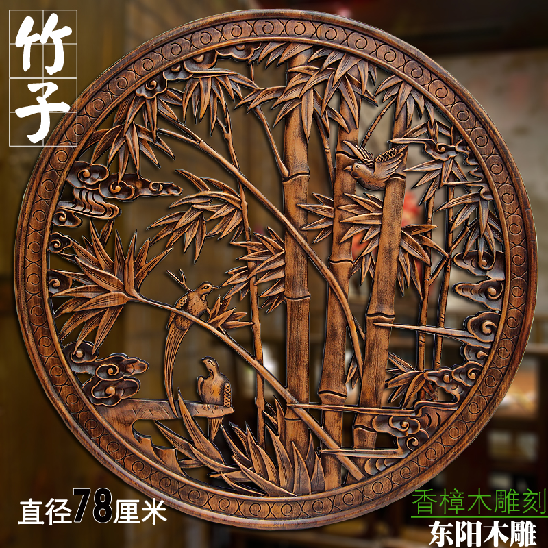 Dongyang wood carving pendant camphor wood carving arts and crafts Chinese style living room art bamboo bedroom interior decorations