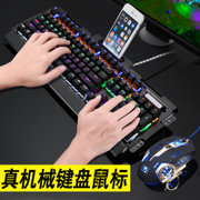 New mechanical keyboard and mouse shaft shaft shaft red black green tea axis Wrangler game computer mouse cable